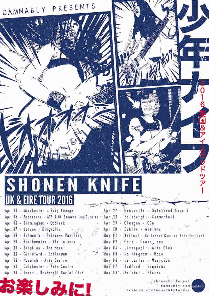 Shonen Knife Euro tour 2016