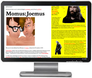 Momus Official Website